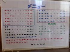 20121024 赤見屋本店③