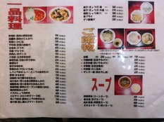 20121026 悟空亭③