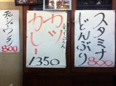 20121029 ぼんち③
