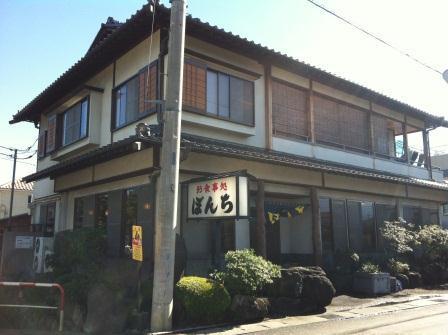 20121029 ぼんち①