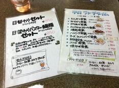 20121109 物豆奇 五番館③