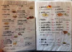 20121109 物豆奇 五番館④