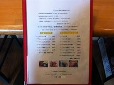 20121122 わア食キッチン EAT②
