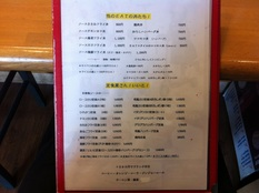 20121122 わア食キッチン EAT③