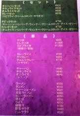 20121218 井田長③