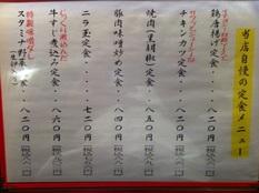 20121218 喜心⑥