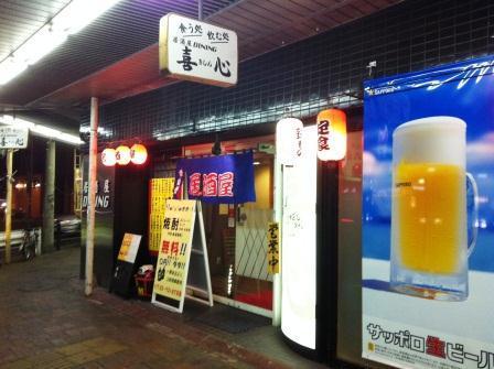 20121218 喜心①