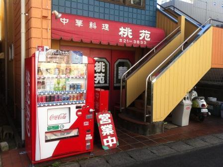 20121220 桃苑①