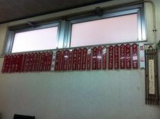 20121220 桃苑②