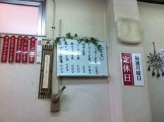 20121220 桃苑③