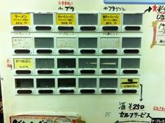 20130116 ラーメン二郎 環七新代田店②