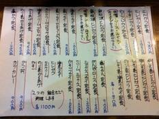 20130130 とんとん亭②
