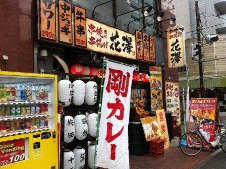 20130205 花澤①