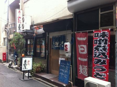 20130308 吉野屋①