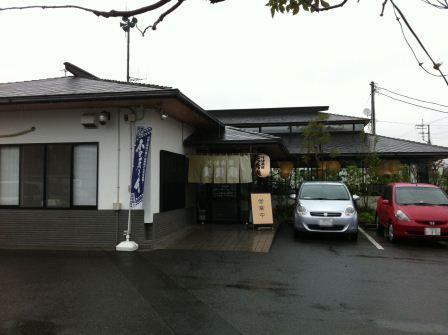20130402 矢秀庵①