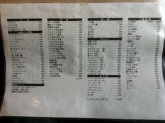 20130429 しをみ食堂②