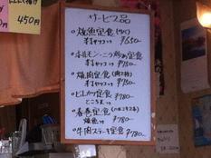 20130429 しをみ食堂④