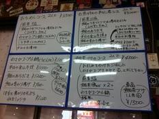 20130522 満幸商店③