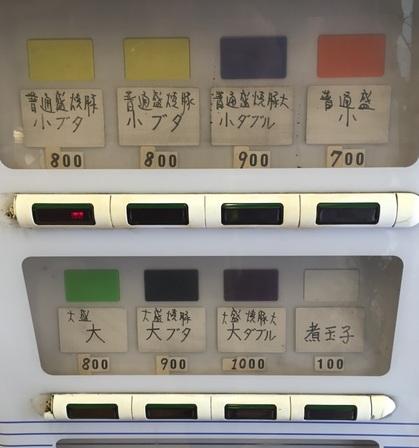 20151119 ラーメン二郎 品川店②