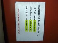 CIMG0079.JPG