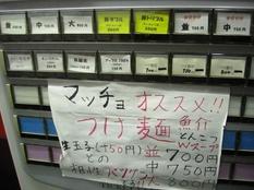 CIMG0081.JPG