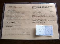 20120204エスケープ③