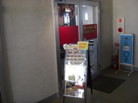 20120219煮込みカツカレーの店①