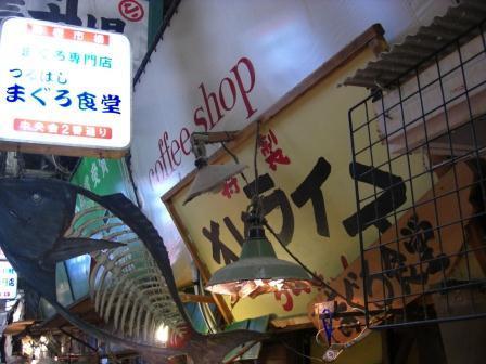 20120224鶴橋まぐろ食堂①