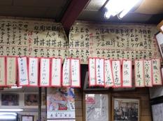 20120228美富士食堂③