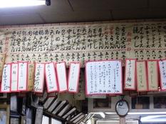 20120228美富士食堂②
