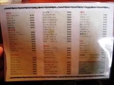 20120318リバーサイド③