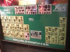 20120330パセリ②