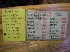 20120414徳萬殿②