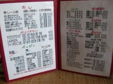 20120909魚信家③