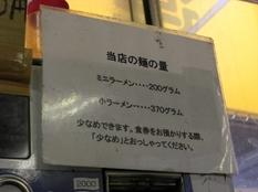 20121103 蓮爾 さんこま店③