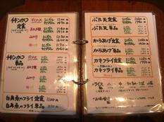 20121109 隆座④