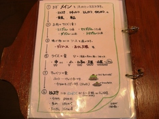 20121109 隆座⑤