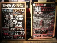 20130310 俵飯②