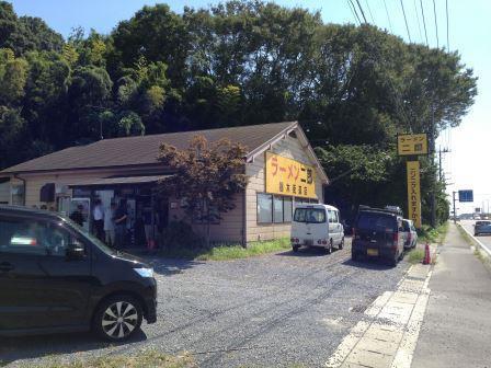 20130918 ラーメン二郎 栃木街道①
