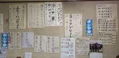 20130923 食堂吉川②