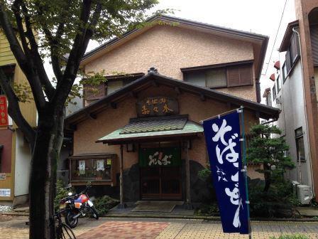 20131006 寿々木①