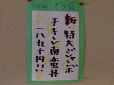 20131020 福六十③