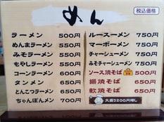 20131022 かんちゃん②