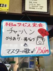 20131121 空海②