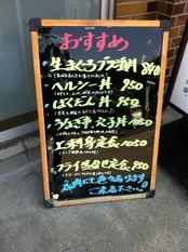 20120327市場寿司②