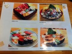 20120327市場寿司④
