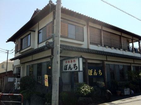 20120329ぼんち①