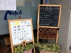 20120406すし信②