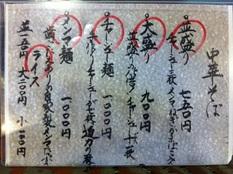 20120410大石家②