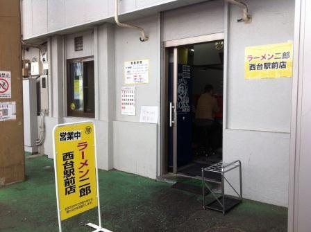 20120412二郎西台①